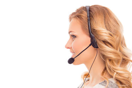 caller: Side view portrait of beautiful agent of call center