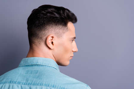 Rear back profile side view of attractive handsome cool confiden 免版税图像 - 112328213