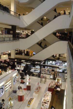 DENMARK  COPENHAGEN . Illum Mall or other words Illum department store 28 Dec. 2010