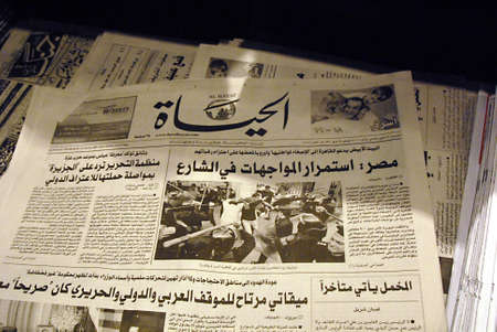 DENMARK  COPENHAGEN .Arab newspaperAl Hayat  printed  cover page store with head proest in Egypt police beating portesters 28 Jan 2011