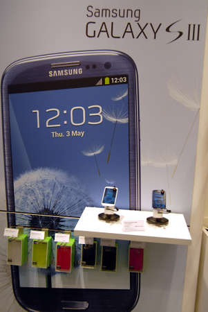 samsung galaxy: COPENHAGENDENMARK _  Both american Ipahone 4 smartphone and South korean Samsung Galaxy SIII do sell in Copenahgen by TDC Teledanmark cabple stores in Copenhagen Denmark27 August 2012