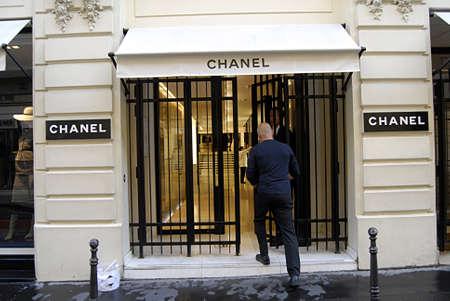 chanel: PARISFRANCE  _Chanel headquarters Paris  25 July 2013     Editorial