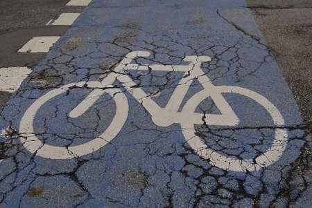 Kastrup /Denmark-  19 November  2013 _Corner of alleen and Kastruplundgade need to reparationas bike land showing road condition            Stock Photo - 23817733