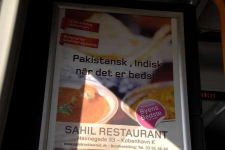 pakistani pakistan: .Copenhagen.Denamrk _Pakistan food restaurant unable to sell Pakistani food untill they mention Indian dish along with menu                 20 March 2015