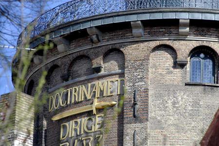 francis dean: .Copenhagen.Denamrk _17 April 2015_ Copenhagens famous round tower bulit b the danish christians the 4th  it is gateway to trinity churhc on kobmagergade