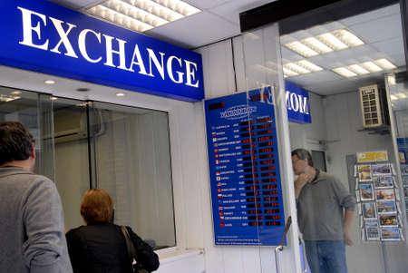 holiday maker: CopenhagenDenmark 13 July 2015_Travelers at Moneyexchange on stroeget