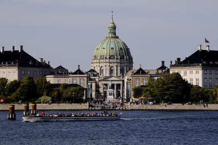 dom: 25 September  2016-View of Amalienborg Palace, queen official event rsidents and Marmor church dom  in Copenhagen  Denmark