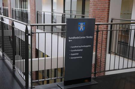 kastrup: Kastrup_ Copenhagen_Denmark _03 March  2017_  Taarnby health center  Kastrup.
