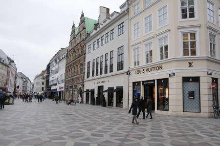 Copenhagen  Denmark_  06 March 2017 - Stroget pedestrain Copenhagens financial street. view from amager torv .