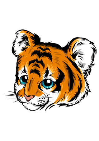 Ilustración de lindas mentiras de tigre bebé
