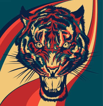 Tiger face. Vector illustration of a tiger head.