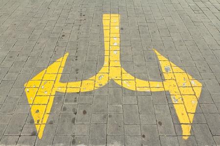 traffic arrow photo