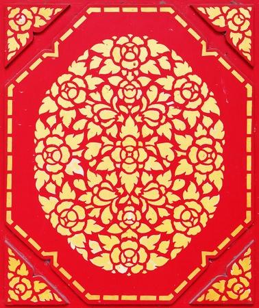 Golden Chinese pattern photo