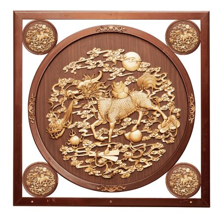 chinese wall: Wooden gold dragon-headed unicorn on wood plate  Stock Photo