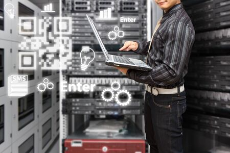 programmer: Programmer in data center room