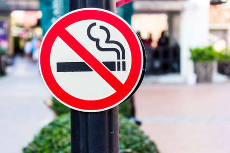 no smoking sign: No smoking sign in the park Stock Photo