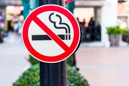 no smoking sign: No smoking sign in the park Stock Photo
