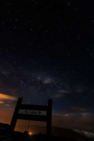 anau: Milky Way at Te Anau, NZ Stock Photo