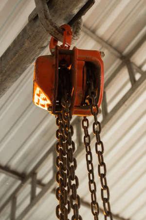 hoist: Hoist chain Stock Photo