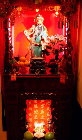 philosophical: Religious offerings, Hong Kong. Stock Photo