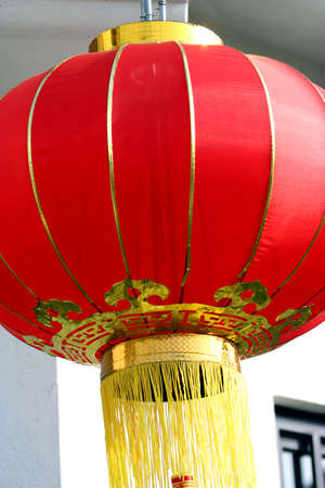 Colourful Chinese lantern in Hong Kong, China