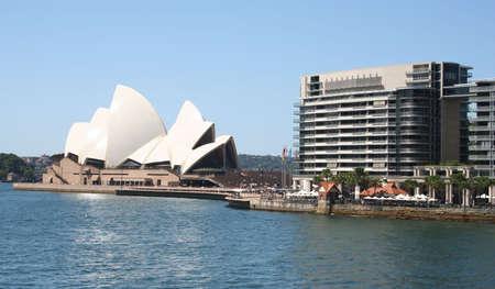 Sydney Harbour skyline, Australia