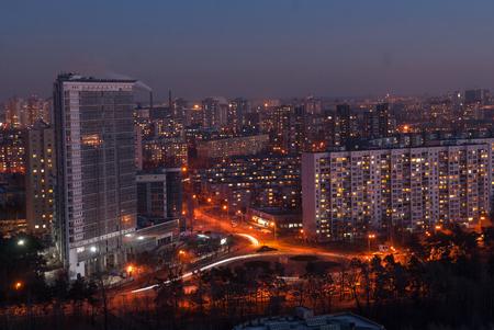 kiev: City of Kiev lit up at night
