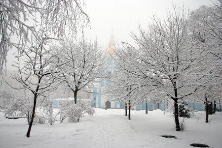 kiev: Famous Kiev landmarks - St Michael s cathedral