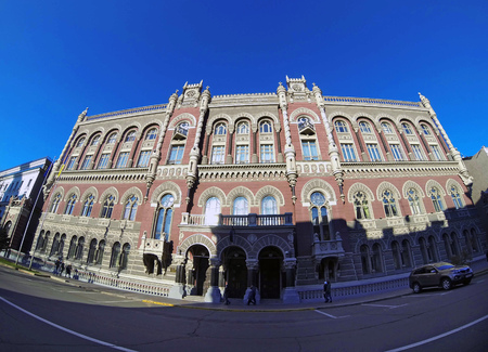financial stability: Facade of National central bank in governmental district in Kiev Editorial