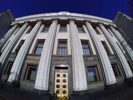 emblem of ukraine: Parliament of Ukraine (Verkhovna Rada) in Kiev, Ukraine