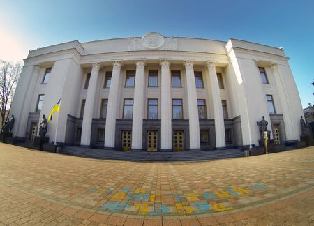 ukraine: Parliament of Ukraine (Verkhovna Rada) in Kiev, Ukraine