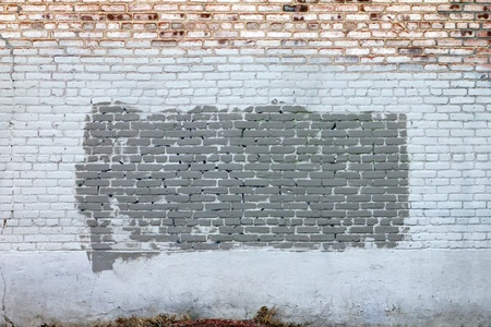 Grunge brick wall with old gray paint texture background  photo