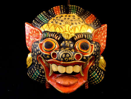Ceremonial Chinese Dragon Mask