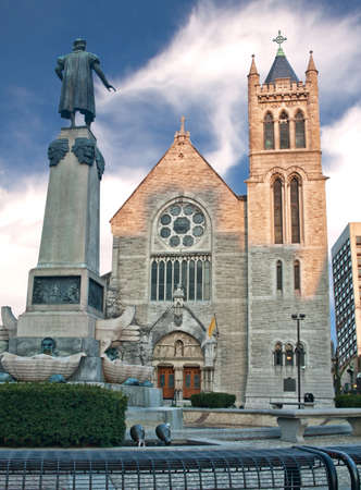 the cathedral of the immaculate conception on columbus circle in syracuse, new york