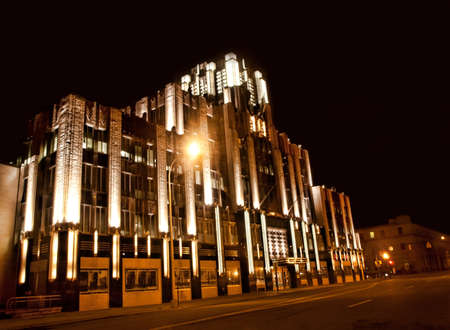 the beautifully lit niagara mohawk building located in downtown syracuse, new york at night