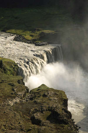 powerfull: View of a powerfull waterfall near Dettifoss Iceland