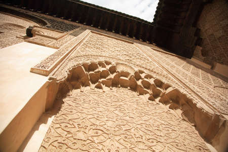 Moroccan architeture at a Royal Palace Morocco North Africa photo