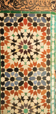 Ancient mosaic tiles at a Royal Palace in Morocco North Africa photo