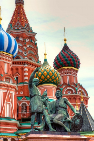 Famous St  Basil s Cathedral in Red Square, Moscow, Russia  photo