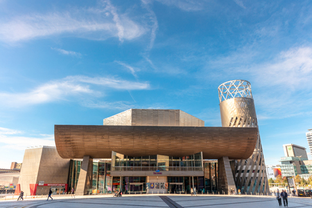 MANCHESTER, UK - September 25, 2018: The Lowry at Salford Quays is the Greater Manchesters most visited tourist attraction. The complex was designed by Michael Wilford.