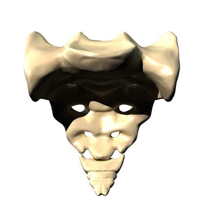 vertebra: Sacrum - Anterior view   Front view