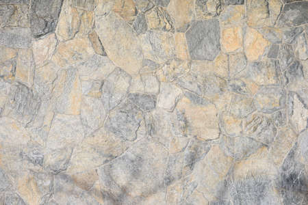 The background of granite floor. Dusty and rough floor.