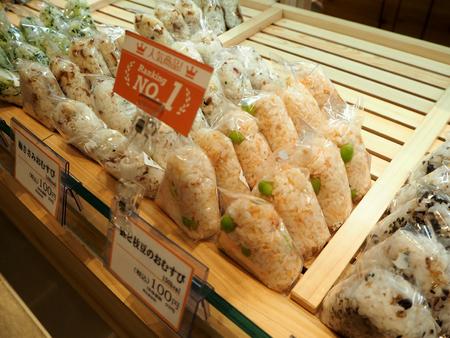 Japans eten, rijstbal (onigiri) in een winkel Stockfoto