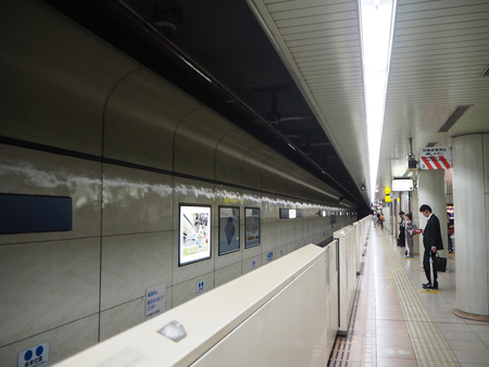 Japanse Metro Station, Fukuoka, Japan