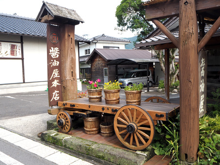 Yufuin Village OITA, JAPAN, Raining seizoen