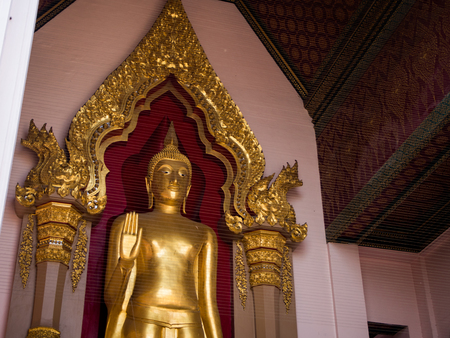 nakhon: Phra Pathom Chedi the larggest bugghist chedi in the world, Thailand