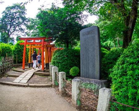 Nezu Shrine or Nezu Jinja is a traditional and historical Shinto shrine, Tokyo, Japan Sep 2018.
