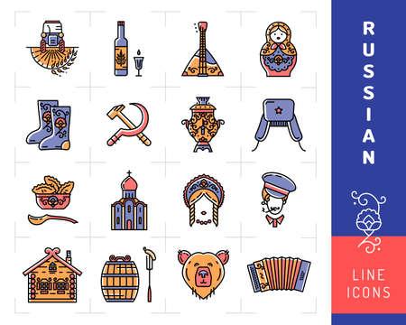 Russian culture color thin line icons. Russian traditional symbols: Matryoshka doll, Concertina, Samovar, Balalaika, Ornament. Bear, Russian vodka, USSR Hammer and Sickle signs. Vector illustration