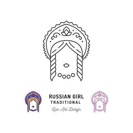 Russian girl traditional, Snow Maiden, women kokoshnik. Traveling in Russia ultra-trendy symbol, thin line art icons. Vector flat illustration Illustration