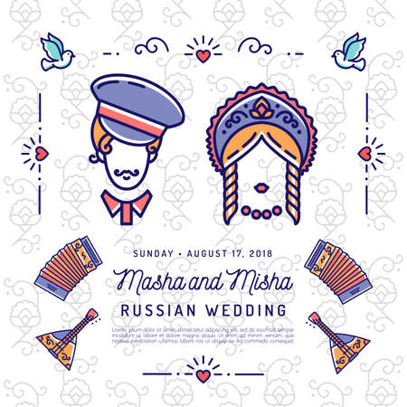 national women of color day: Wedding invitation Save the date card, National wedding Russian bride and groom. Thin line art design, Vector outline illustration Illustration